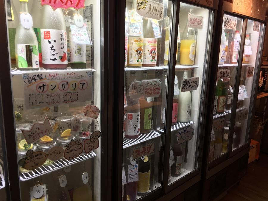 シュガーマーケット新宿店