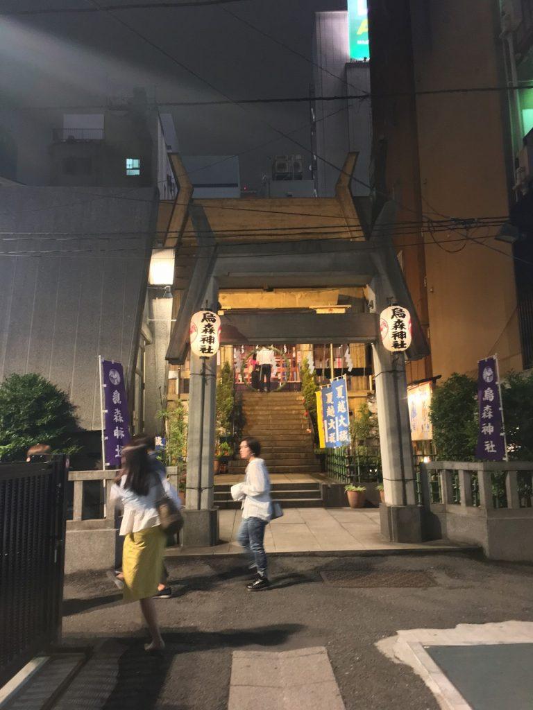 新橋の烏森神社