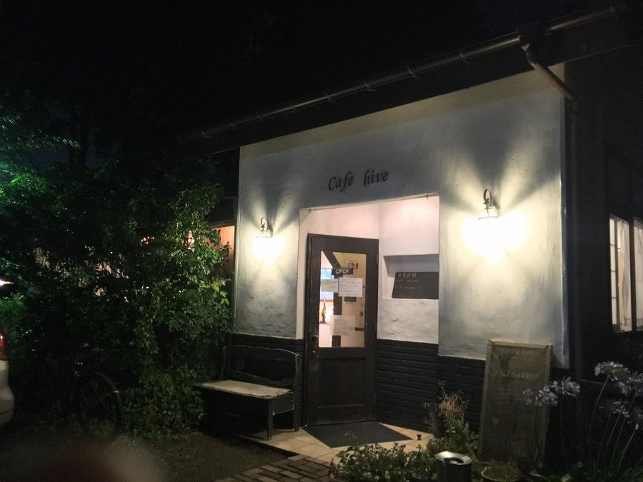 戸頭のカフェhive