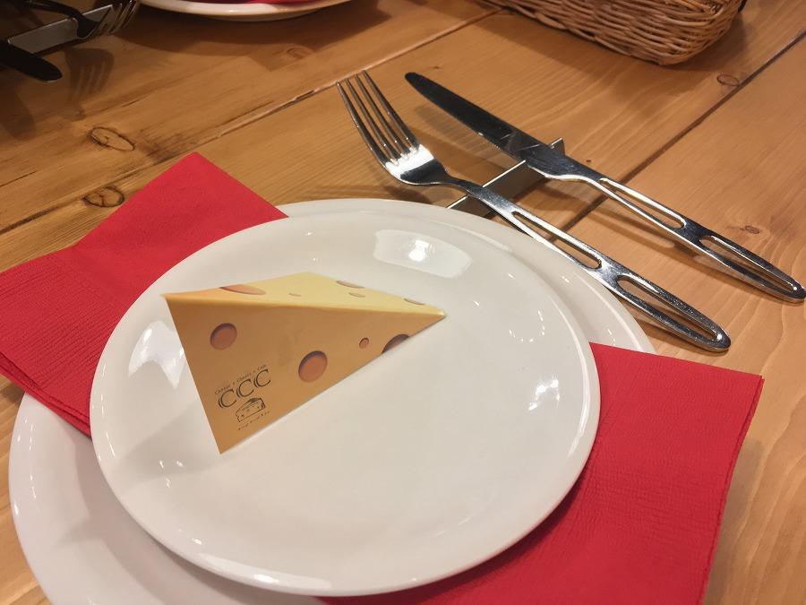 チーズチーズカフェ守谷